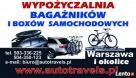 Wypozyczalnia uchwytów na narty Warszawa - 2