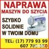 NAPRAWA MASZYN DO SZYCIA U KLIENTA Starachowice