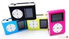 Odtwarzacz MP3 z Wyświetlaczem LCD Na Kartę Mikro SD Bydgoszcz