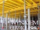 szalunki stropowe doki stemple 697409880