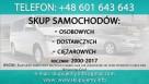 Kraków, skup aut, skup samochodów za gotówkę! Uczciwe ceny! - 1