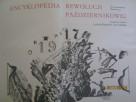 Dziela Lenina i encyklopedia rewolucji pazdziernikowej - 3