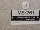 Maszyna do szycia RAMIENIÓWKA JUKI MS 261 PULER - 4