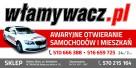 Wkładki MasterKey bielsko