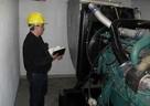 Kierownik budowy poprowadzi nadzór nad budową