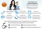 Biuro Rachunkowe Chojnice - kompleksowe usługi księgowe