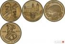 Kupię monety, banknoty, medale, odznaczenia** SKUP MONET ** - 5