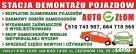 Kasacja Pojazdów, sprzedaż części samochodowych używanych Pilzno