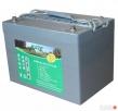 Oficjalny sklep z akumulatorami HAZE Battery - 2