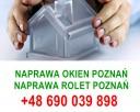 Naprawa rolet +48 690 039 Suchy Las, Rokietnica, Kiekrz