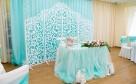 Ścianka weselna - 2