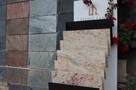 Płytki kamienne granitowe podłogowe jasne Ivory Brown - 5