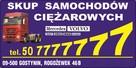 KUPIĘ SAMOCHÓD CIĘŻAROWY 8X8 8X6  8X4  8X2  6X6  6X4 6X2