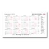 PROJEKT WIZYTÓWKI DWUSTRONNEJ z informacjami i kalendarzem - 8