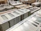 Drzwi wewnętrzne ramiakowe WINDOOR model CREDIS +dostawa za0 - 4