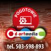 Pogotowie antenowe 24H | Pogotowie komputerowe | d-art media - 2