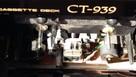 Mabnetofon Pioneer CT-939 - 16