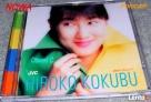 "Płyta Hikoro Kokubu ""PURE HEART""."