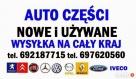 Pompa wspomagania hydrauliczna VW TRANSPORTER T5 1.9 2.0 TDI - 4