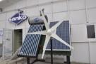 Turbina wiatrowa S-300 (300W 12V) z kontrolerem wiatrowym - 4