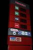 Mały pylon cenowy LED na stacje paliw - super cena - 8