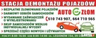 Kasacja pojazdów, sprzedaż części używanych