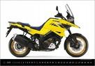 Motory kalendarz 2021 bikes moto motocykle - 9