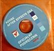 Oficjalny podręcznik Adobe After Effects CS 4 - 3