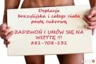 Męska depilacja intymna, brazylijska, Boyzilian-PASTA CUKROWA - 1