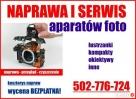 NAPRAWA SERWIS APARATÓW FOTOGRAFICZNYCH WROCŁAW Wrocław
