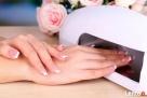 Przepiękny manicure ♥ Stylizacja paznokci - kurs
