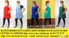 FARTUCHY DAMSKIE FIRMY RATES - 7