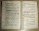 ZARYS FARMAKOLOGJI Roman J. Leszczyński 1931 - 6