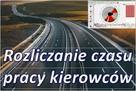 Katowice ewidencja analiza rozliczanie czasu pracy kierowców